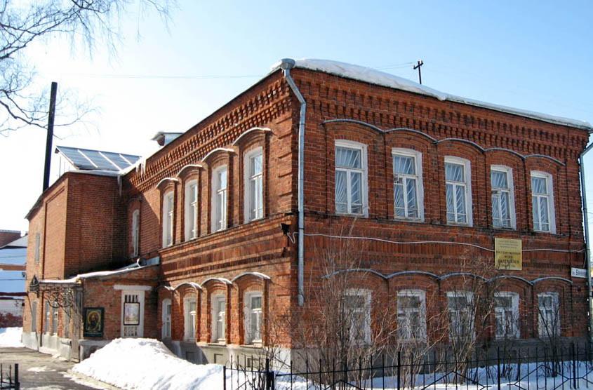 Музей Палехского искусства