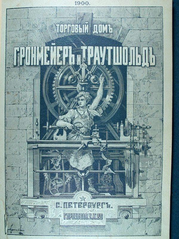 Иллюстрированный каталог