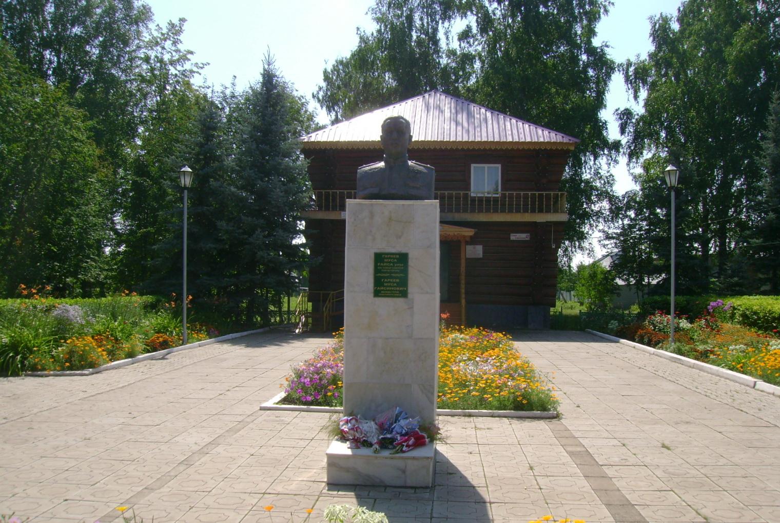 Музей М. Г. Гареева