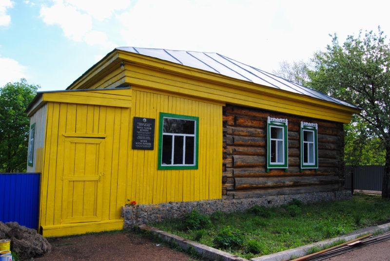 Дом М. Г. Гареева