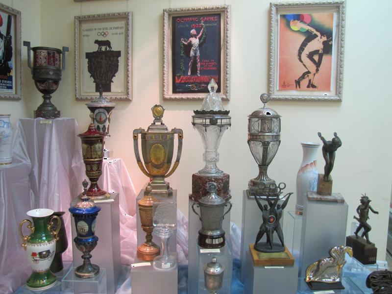 Кубки музея спорта