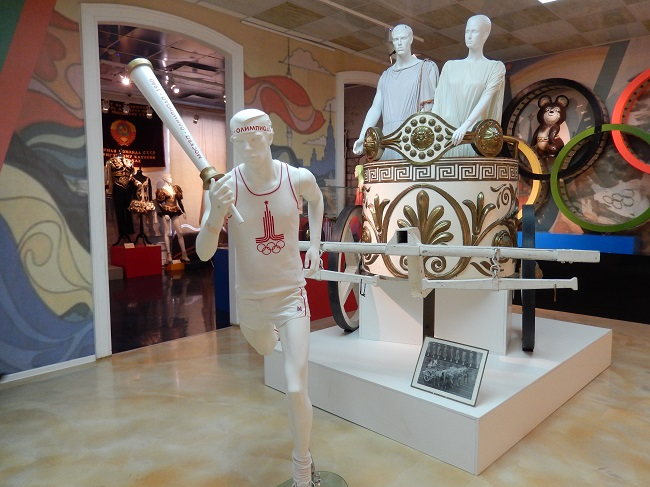 Выставка «Олимпиада-80»