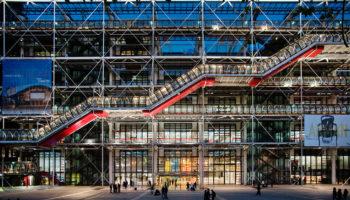 Государственный музей современного искусства в Париже