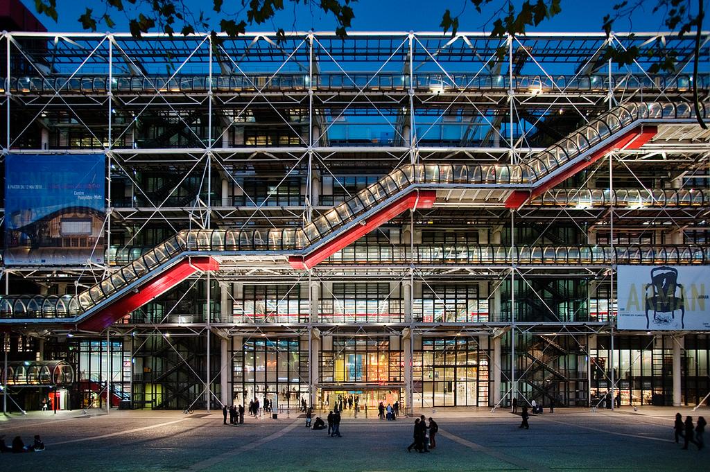 Государственный музей современного искусства