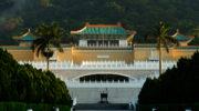Музей императорского дворца в Тайбэе