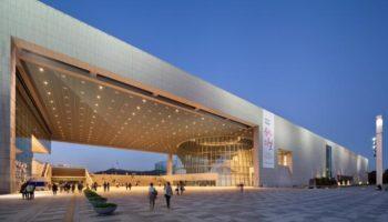 Национальный музей Кореи в Сеуле
