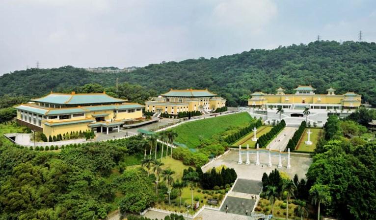 Музей императорского дворца